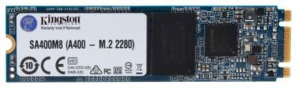 Внутренний SSD накопитель Kingston A400 240GB (SA400M8)