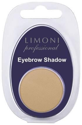 Тени для бровей Limoni Eyebrow Shadow 01 2 г