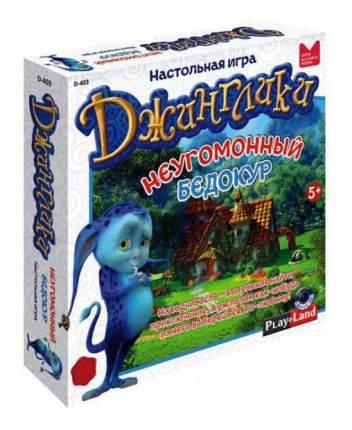 Настольная игра PLAY LAND Неугомонный Бедокур. Джинглики D-403