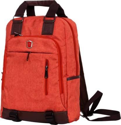 Рюкзак Polar 541-7 12 л оранжевый