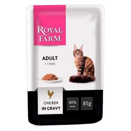 Влажный корм для кошек ROYAL FARM Adult, курица в соусе, 85г