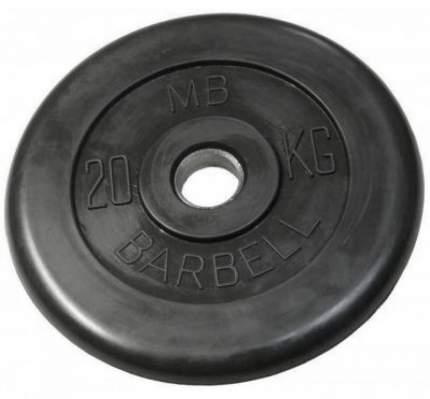 Диск для штанги MB Barbell MB-PltB 20 кг, 31 мм