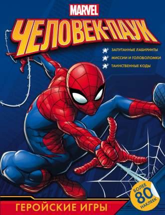 Человек-Паук, Геройские Игры (С наклейками)