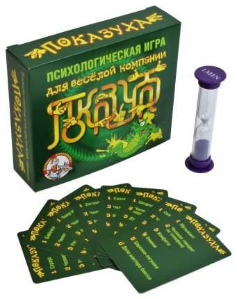 Настольная игра для взрослых Десятое Королевство Показуха 2816