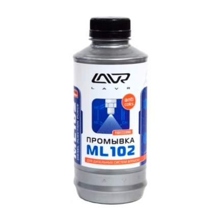 Промывка дизельных систем впрыска ML102 с раскоксовывающим действием 1000 мл LAVR LN2002