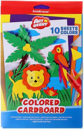Набор цветного картона Erich Krause ArtBerry 37211