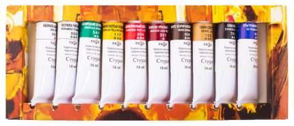 Масляные краски Гамма Студия 10 цветов