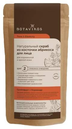 Скраб для тела Botavikos Грейпфрут 100 г