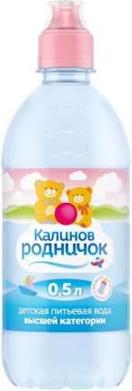 Детская вода Калинов Родник Родничок спорт 0,5 л