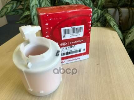 Топливный фильтр Hyundai-KIA 31112C9000
