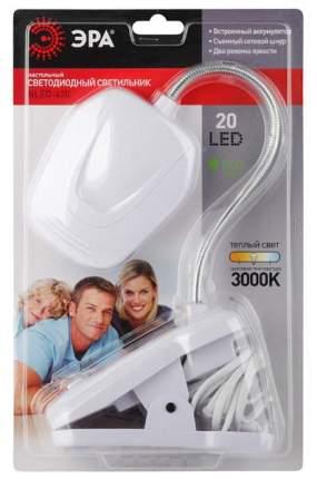 Настольный светильник ЭРА NLED-420-1.5W-W