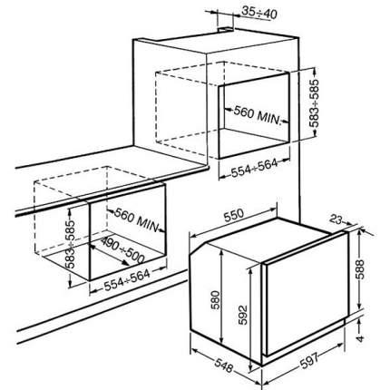 Встраиваемый газовый духовой шкаф Smeg SF6341GVX Silver