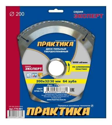 Диск по алюминию для дисковых пил Практика 776-881