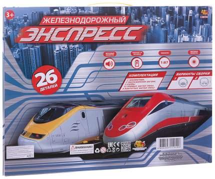 Железная дорога ABtoys C-00194 Экспресс