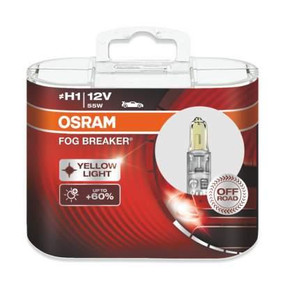 Лампа галогенная автомобильная OSRAM 62151FBR DuoBox