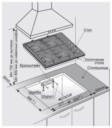 Встраиваемая варочная панель газовая GEFEST СГ СВН 2230 К4 Brown