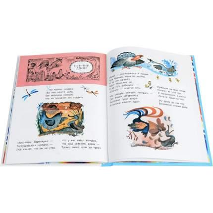 Хорошие Стихи и Сказки В Рисунках
