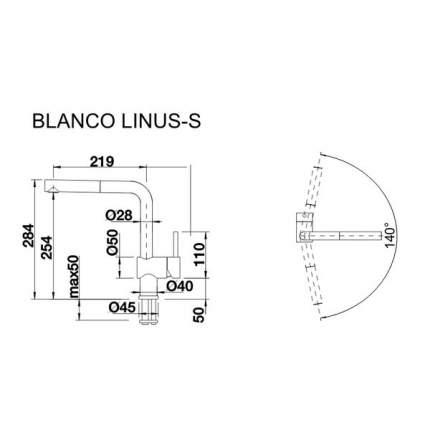 Смеситель для кухонной мойки Blanco LINUS-S 516691 серый шелк