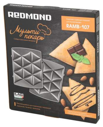 Сменная панель для мультипекаря Redmond RAMB-107