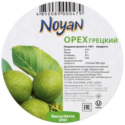 Варенье Noyan из грецкого ореха 450 г