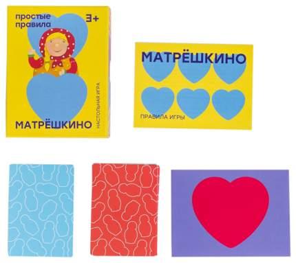 Семейная настольная игра Простые Правила PP-46 Матрешкино