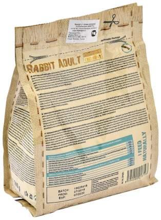 Корм для кроликов Dajana EXCLUSIVE 0.5 кг 1 шт