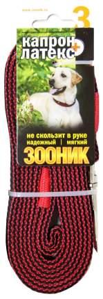 Поводок для собак Зооник капроновый с латексной нитью 3мх20мм красный