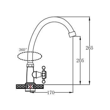 Кран для воды РМС SL79-269F-4