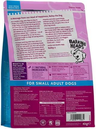 Сухой корм для собак Barking Heads Small Adult Doggylicious Duck, утка и батат, 4кг