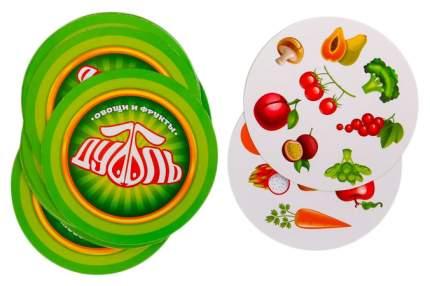 Настольная игра на внимание и реакцию «Дуббль Овощи и фрукты» ЛАС ИГРАС