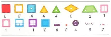Конструктор магнитный «Магический магнит», 48 деталей Xinbida