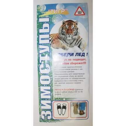 Ледоступы Тигр, 5 шипов ZIM OIS