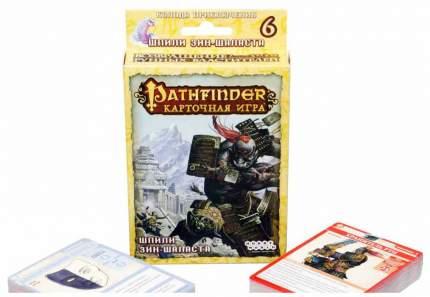 Настольная игра Hobby World Pathfinder. Шпили Зин-Шаласта (дополнение 6)