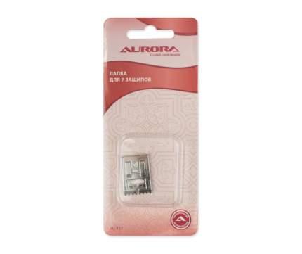 Лапка для швейной машинки Aurora AU-157 для 7 защипов (в блистере)