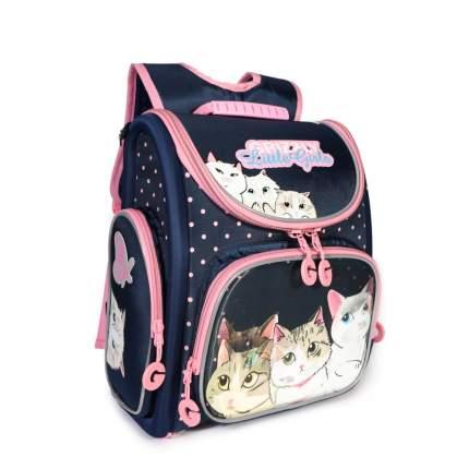 Школьный рюкзак для девочки Grizzly RA-971-4 темно-синий