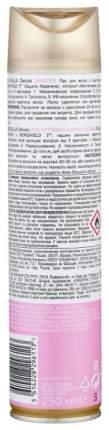 Лак для волос Wella Deluxe Sensitive 250 мл