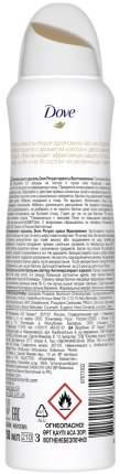 Антиперспирант-аэрозоль Dove Ритуал Красоты Восстановление 150 мл