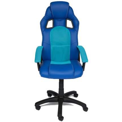 Игровое кресло TetChair Driver, голубой/синий