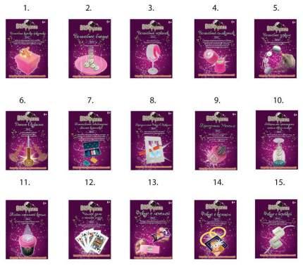 Набор для фокусов Bondibon Вау магия ВВ2115