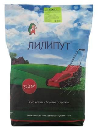 Семена газона Зеленый ковер Лилипут медленнорастущий 8 кг