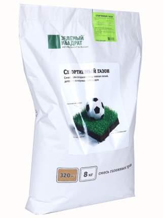 Семена газона Зеленый квадрат Спортивный 8 кг