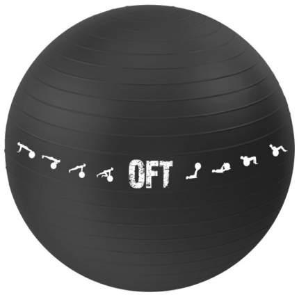 Гимнастический мяч 75 см черный Original FitTools FT-GBPRO-75BK