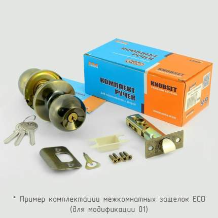 Ручка-защелка ЕСО (стар. медь) ЗШ-01-Э (ключ/фикс.)