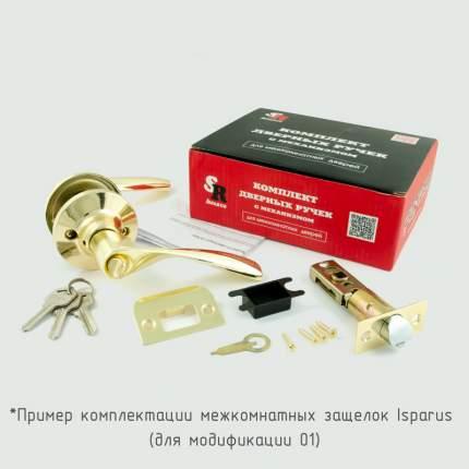 Защелка межкомнатная ISPARUS (зол.) ЗВ1-01 (ключ/фикс.)