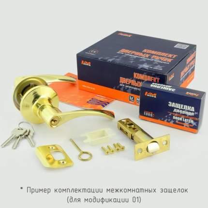 Универсальная защелка Нора-М (мат.никель) АА-01 (ключ/фикс.)