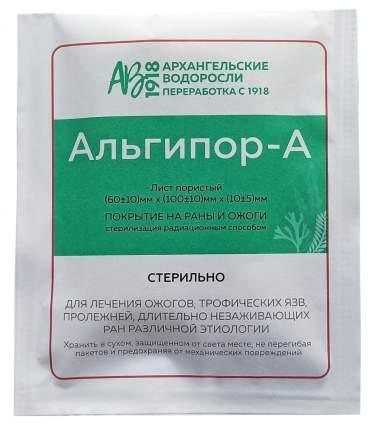 Альгипор-А 60х100х10 покрытие на раны
