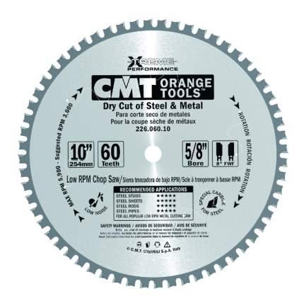 Диск по дереву для дисковых пил CMT 226.048.10