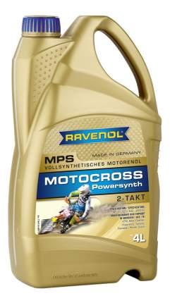 Моторное масло Ravenol Motocross Powersynth 2T 20W-50 4л