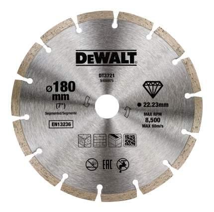Диск отрезной алмазный универсальный DeWALT DT3721-QZ