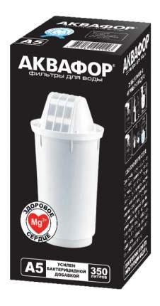 Картридж к фильтру для воды Аквафор A5 для кувшинов